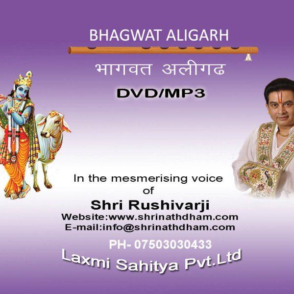 bhagwat-aligarh