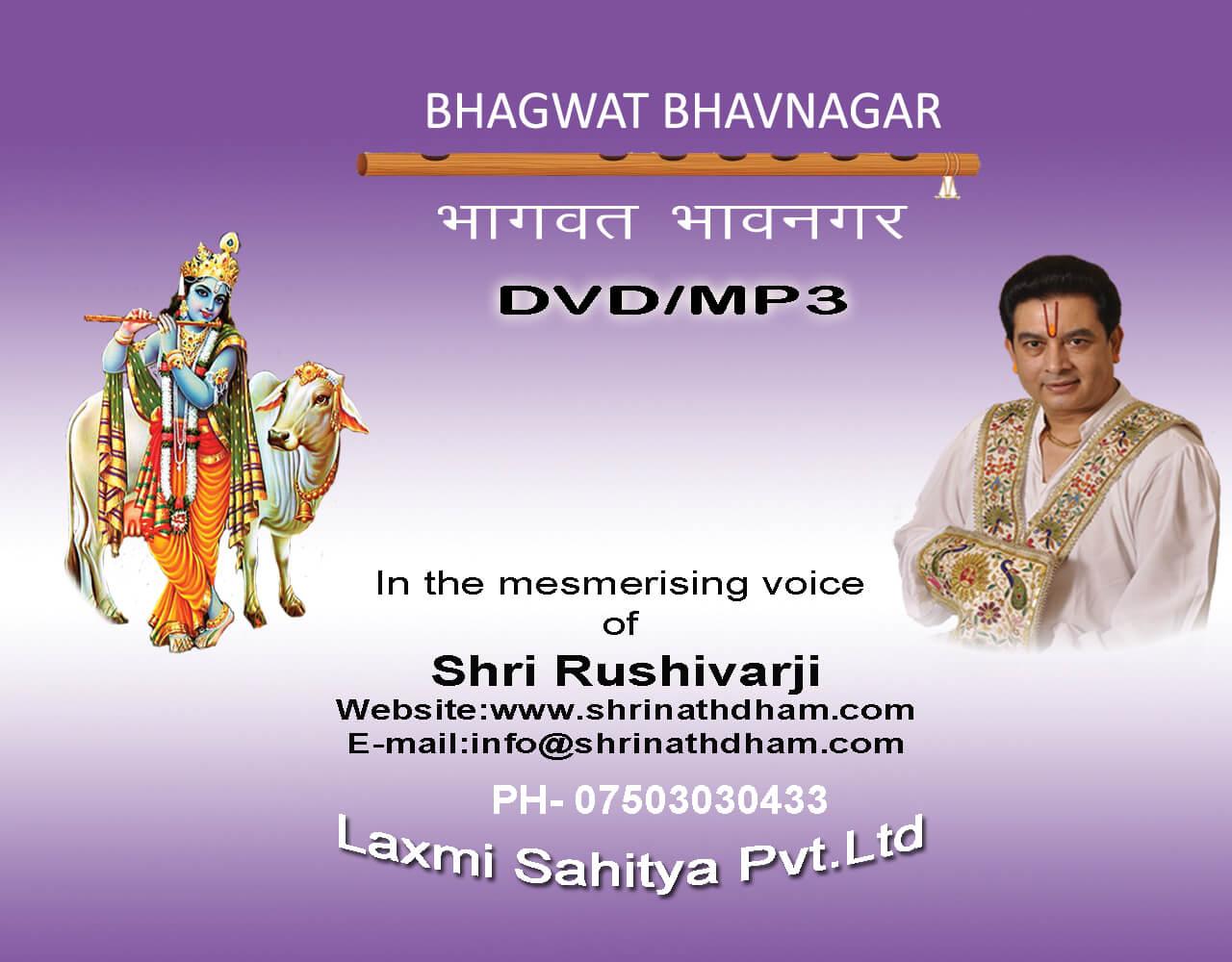 bhagwat-bhavnagar