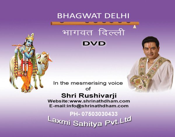bhagwat-delhi