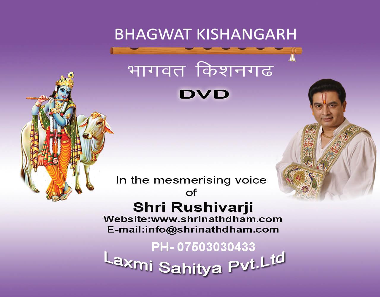bhagwat-kishangarh