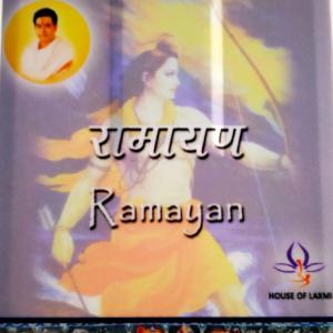 Ramayan Pen Drive