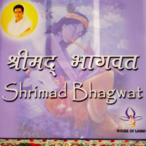 Shrimad Bhagwat